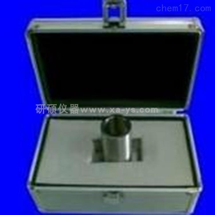 YS373小物件测试筒