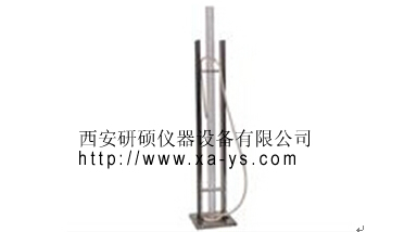 YS211型羽绒清洁度仪 (透明度计)