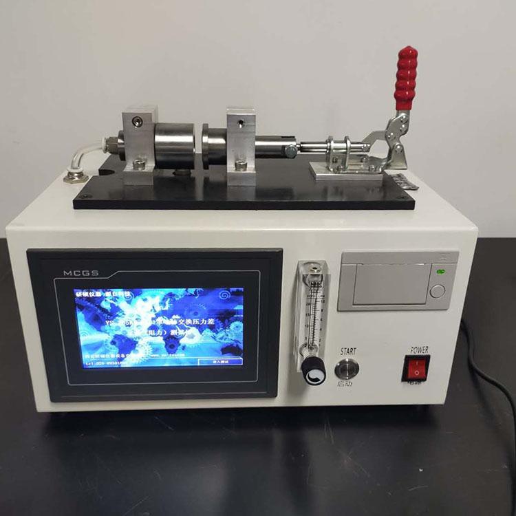 YS-725型气体交换压力差测试仪