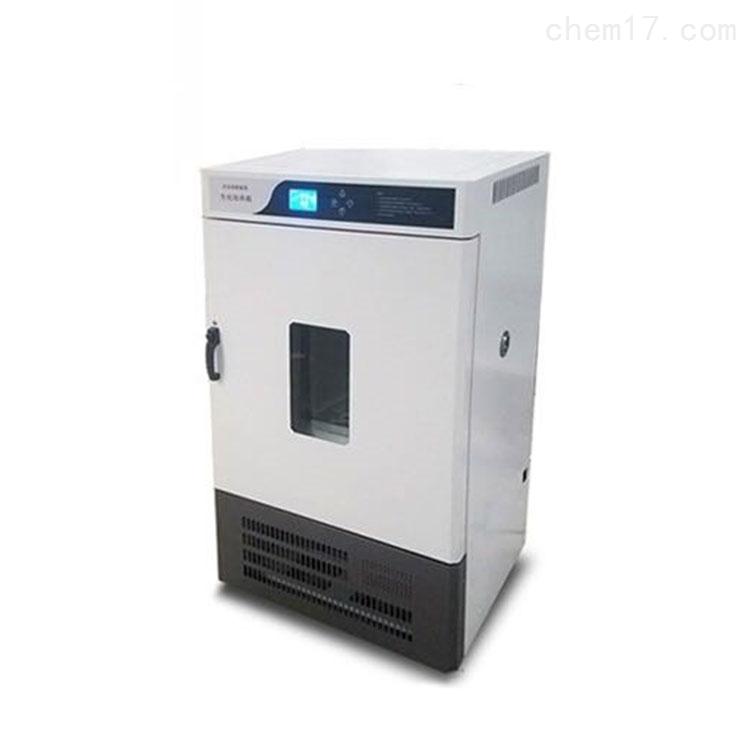 YS-150生化/霉菌培养箱