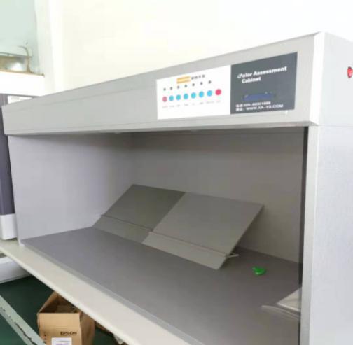 YG982T型标准光源对色灯箱