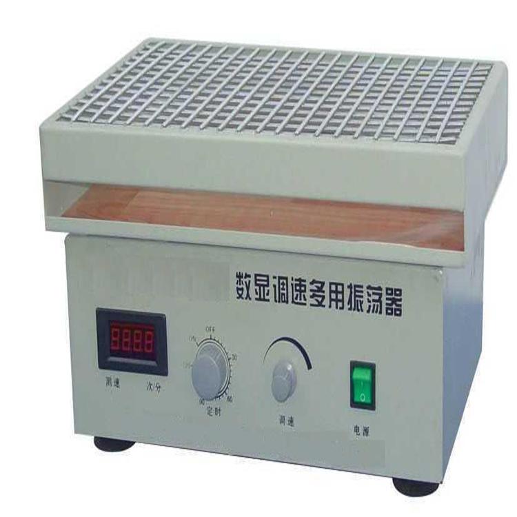 YS-4羽绒检测水平振荡器
