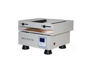 YS203型水平振荡器