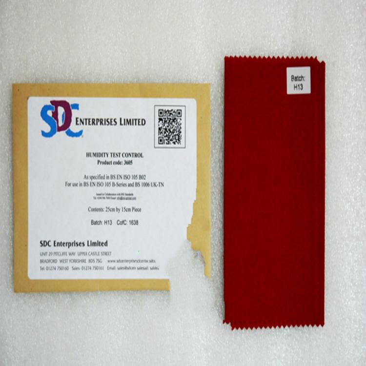 SDC湿度控制织物