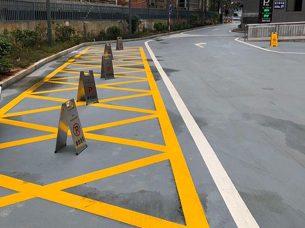 福建停车场道路标线工程