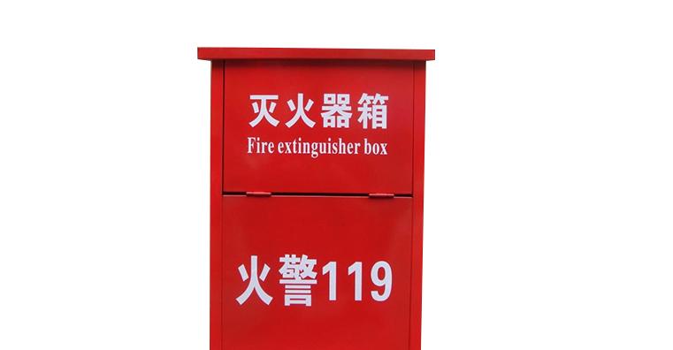 沈陽消防器材廠家