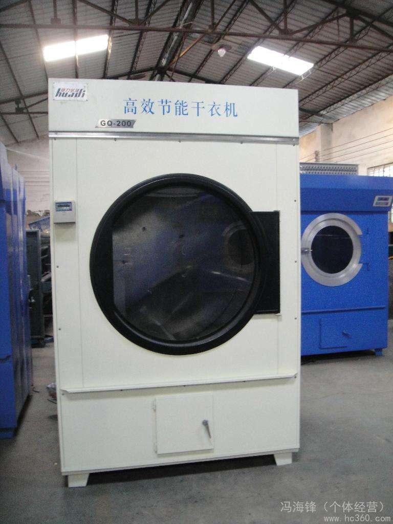 全自动干衣机GZ(D)Z-50E