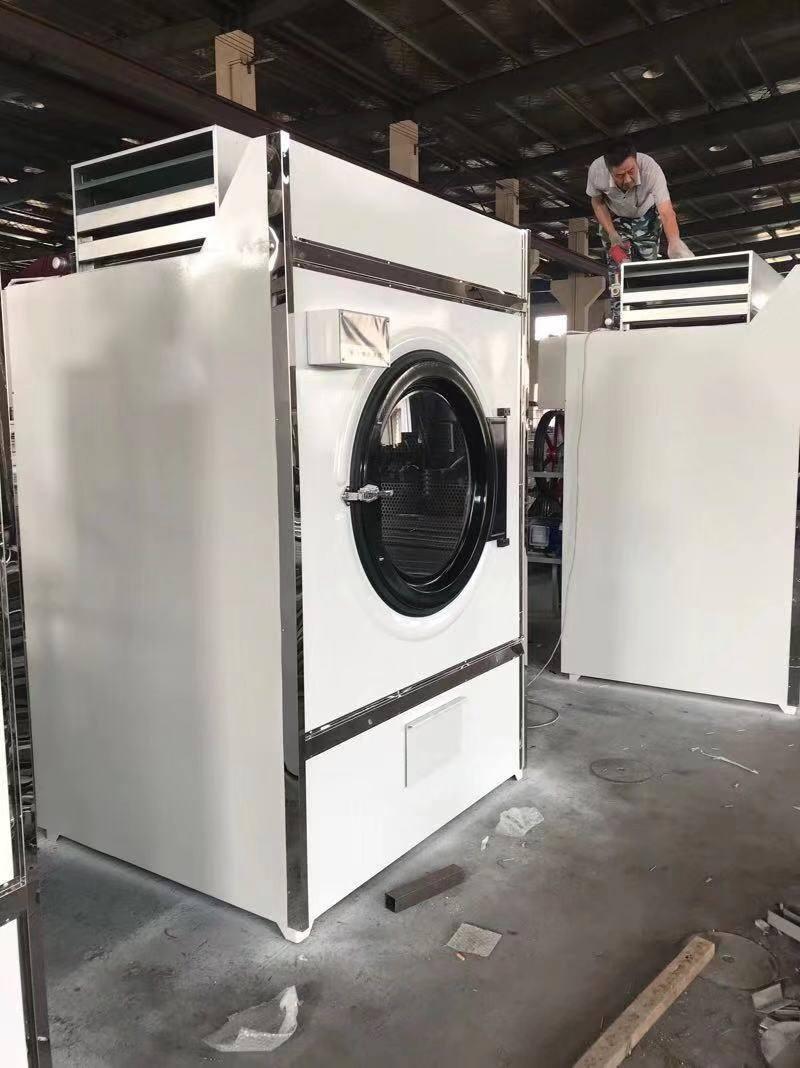 高效节能干衣机GZZ-100G