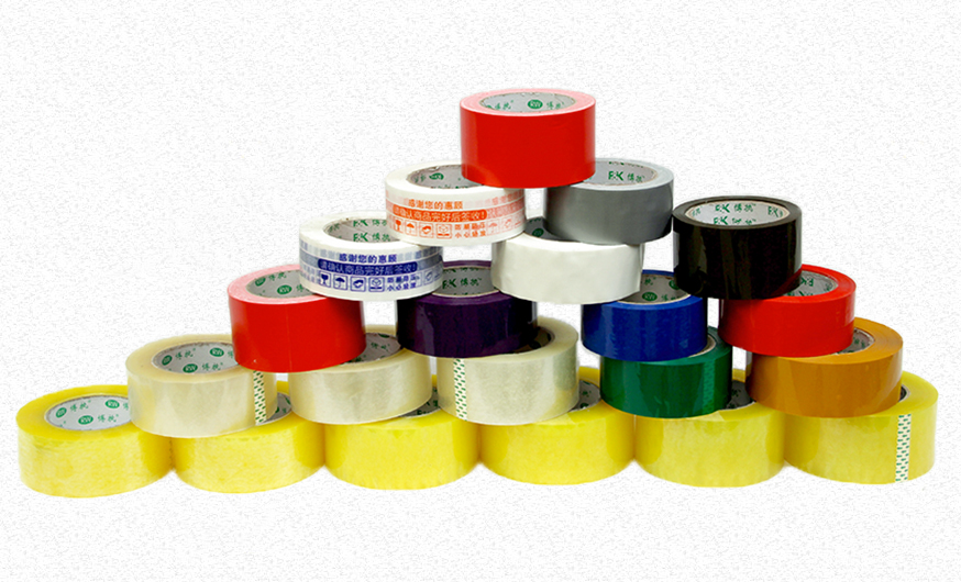 福州市鼓楼区博执包装材料有限公司是一家专门生产胶粘制品包装系列的公司,主要经营的产品有胶带(可定做各种规格各种颜色的胶带),拷贝纸、牛皮纸、干燥剂、缠绕膜、各种特种胶带、牛皮胶,双面胶,自封袋、挂纤、打包带、扎带等。