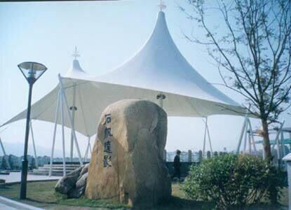 山南景观膜结构