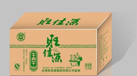 工业产品包装