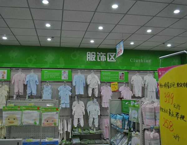 福州母婴器械架