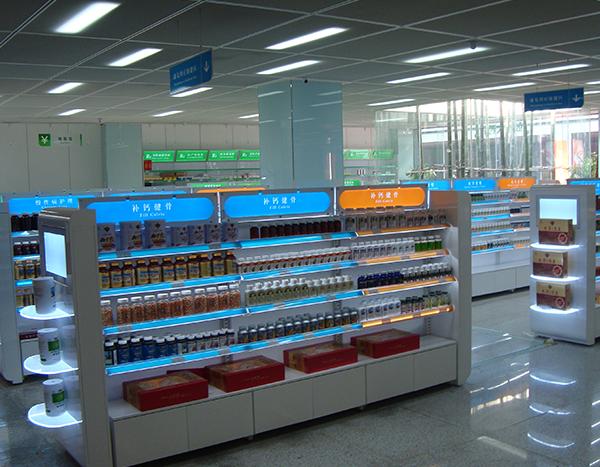 福州药店中岛货架