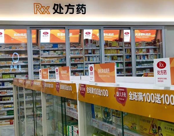 福州单面药店货架