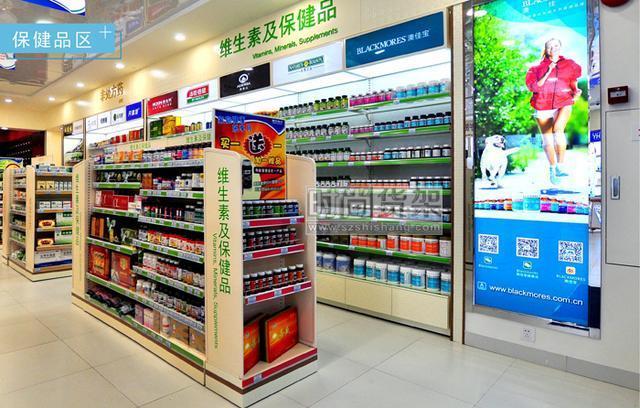 药店装修怎么做?福州医药店货架帮你解答