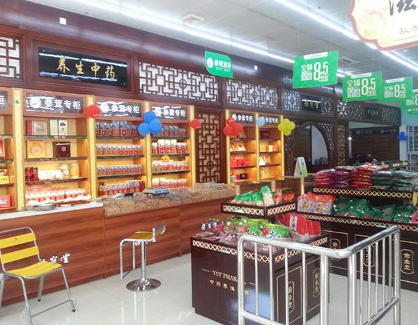 福州药店展示柜