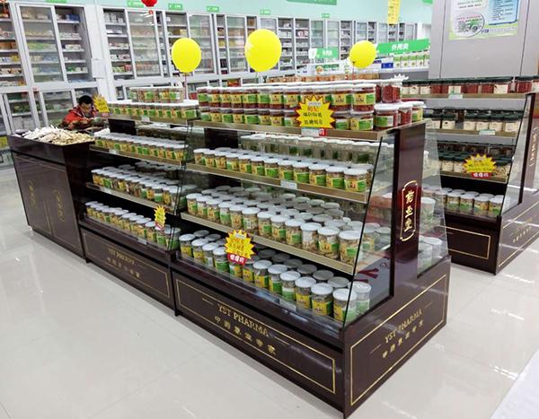 福州药店货架