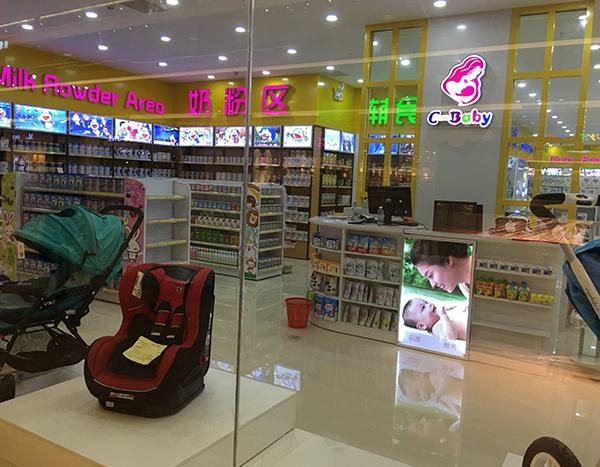福州母婴店货柜
