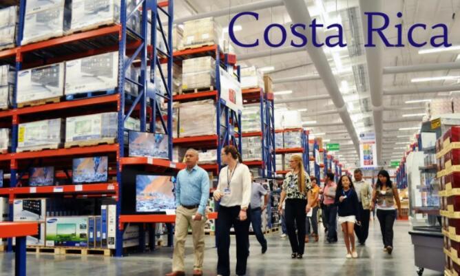 哥斯达黎加生活购物指南/基础物价参考