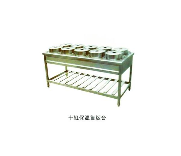 不銹鋼保溫售餐臺