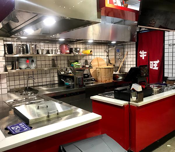餐厅厨房设备