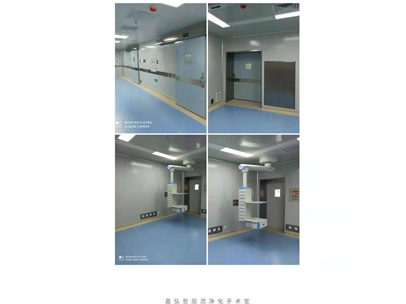 层流净化手术室