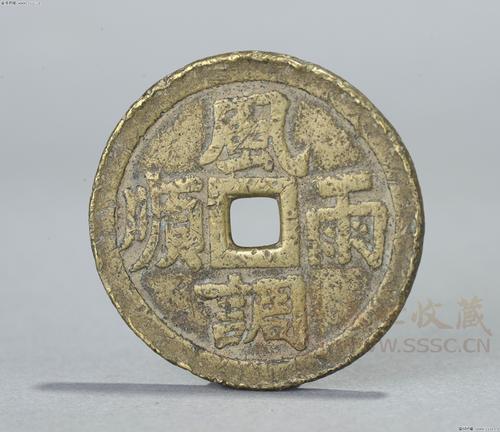 五谷丰登的纪念币回收价格值600万