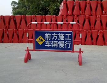 福州水马护栏