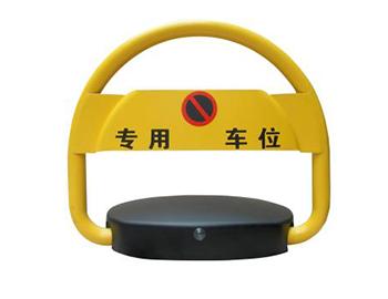 福州停车位锁