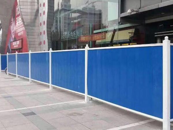 福建施工围栏