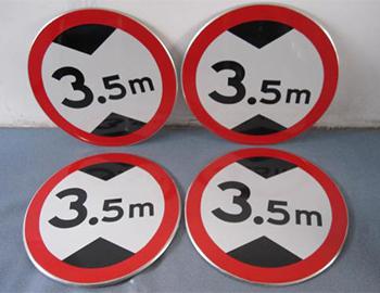 福建道路交通标志牌