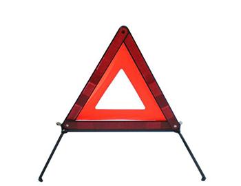 福州警告标志牌