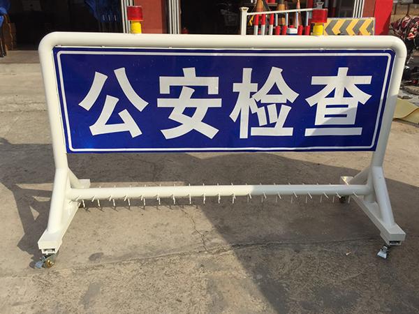 福州移动式护栏