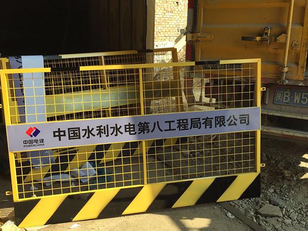 福建基坑防护栏