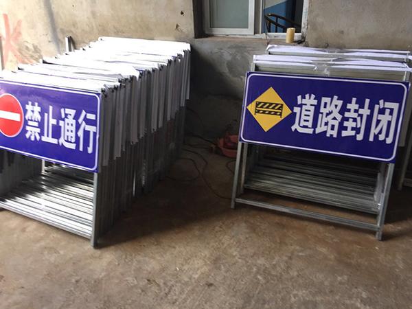 福州施工指示牌