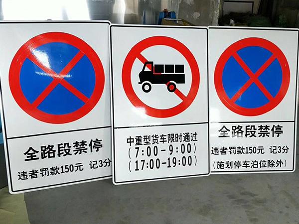福州道路指示牌