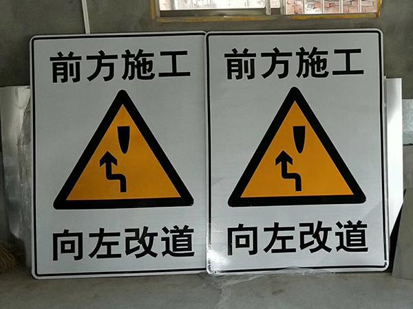 福州交通指示牌