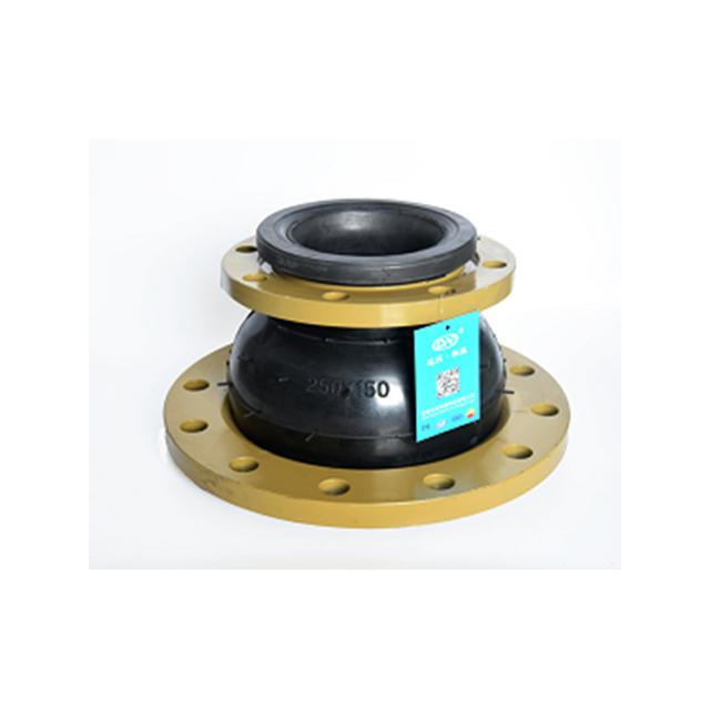 RFJYT型同心异径橡胶接头