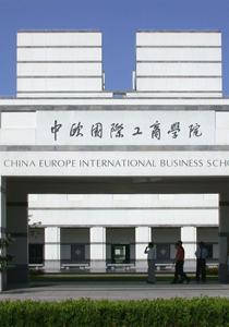 Ceibs China