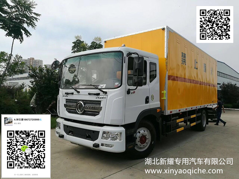 易燃液體廂式運輸車2