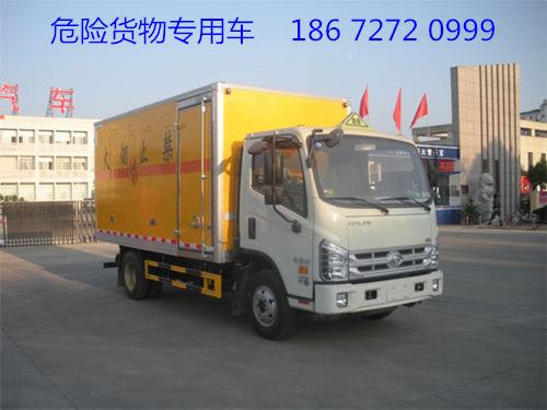 危险品4类易燃固体厢式运输车