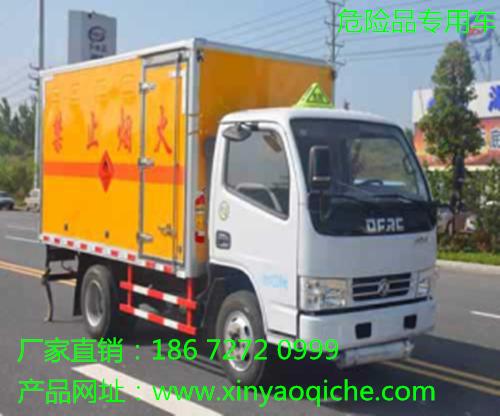 東風5米型易燃液體廂式運輸車整車參數18672720999