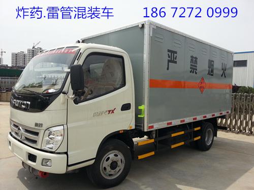 云南大理哪里有改裝福田4噸半民爆車的廠家
