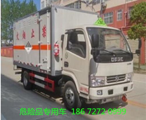 东风4.2米型杂项危险物品厢式运输车能拉几吨