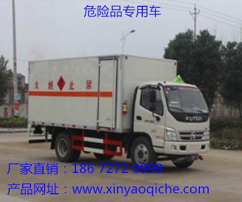 重慶市爆破器材運輸車供貨商電話