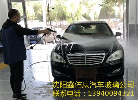 汽车玻璃清洗