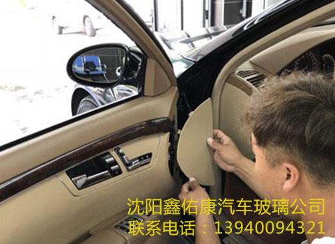 汽车玻璃保养