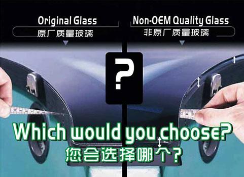 沈阳汽车玻璃
