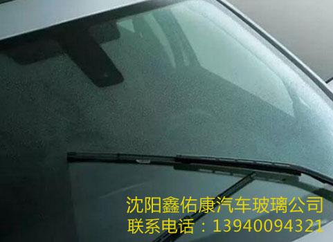 沈阳汽车挡风玻璃修复