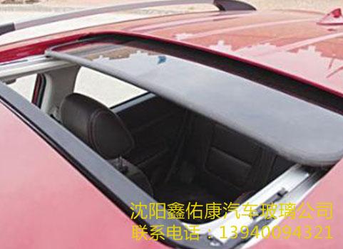 汽车天窗玻璃安装